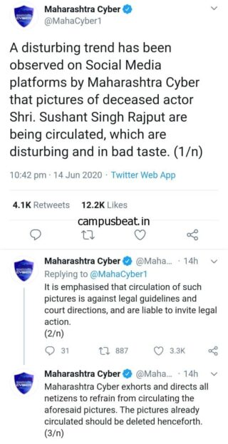 as said by Maharashtra Cyber twitter account